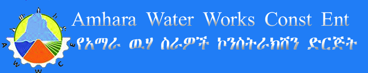 Amhara Water Works Construction Enterprise